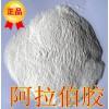 食品级增稠剂阿拉伯胶 郑州超凡阿拉伯胶用法用量