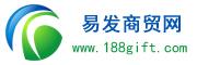 易发商贸网
